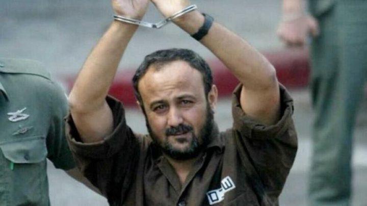الأسير مروان البرغوثي يدخل عامه الـ20 في سجون الاحتلال