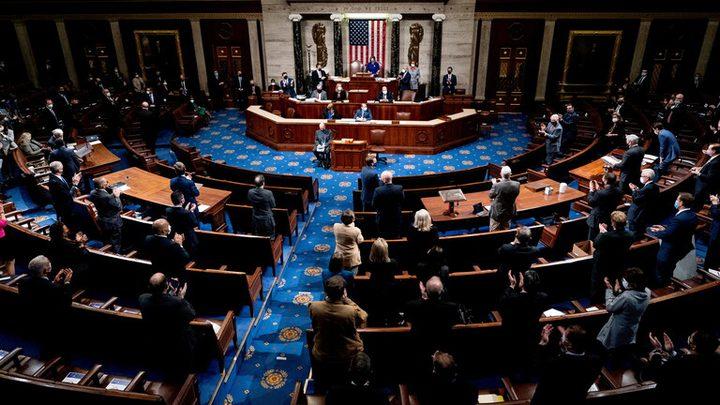 مشروع قانون ماكولوم يحظى بدعم واسع في الكونغرس الأمريكي