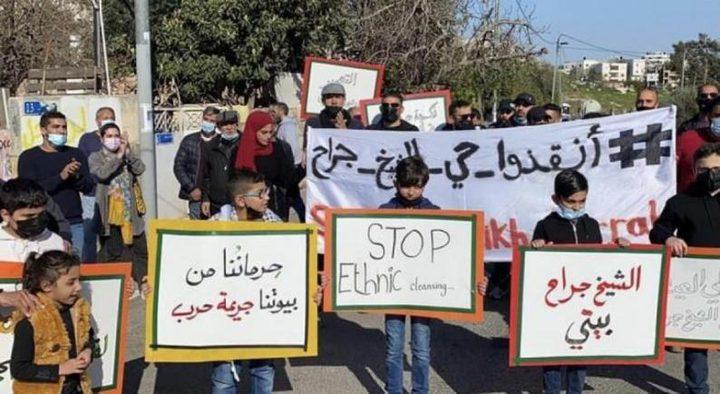 تظاهرة في الشيخ جراح بالقدس رفضًا للتهجير