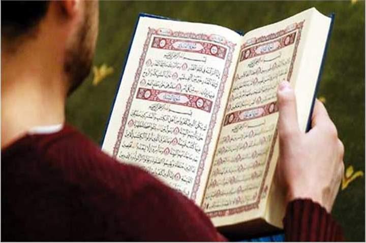 حكم من لا يجد وقتًا لقراءة القرآن في رمضان