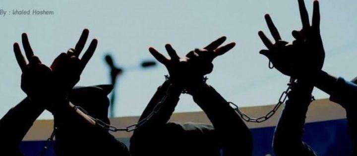 عشرات المواطنين يحيون ذكرى يوم الأسير الفلسطيني في نابلس
