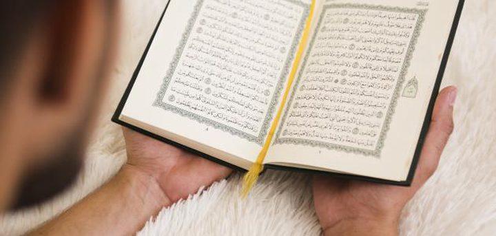 خطة لحفظ القرآن الكريم تبدأ من شهر رمضان