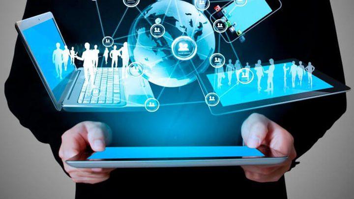 كيف تتصفح الإنترنت على طريقة المحترفين؟