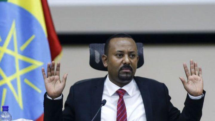 رئيس وزراء اثيوبيا ينفي فشل عملية التفاوض حول سد النهضة