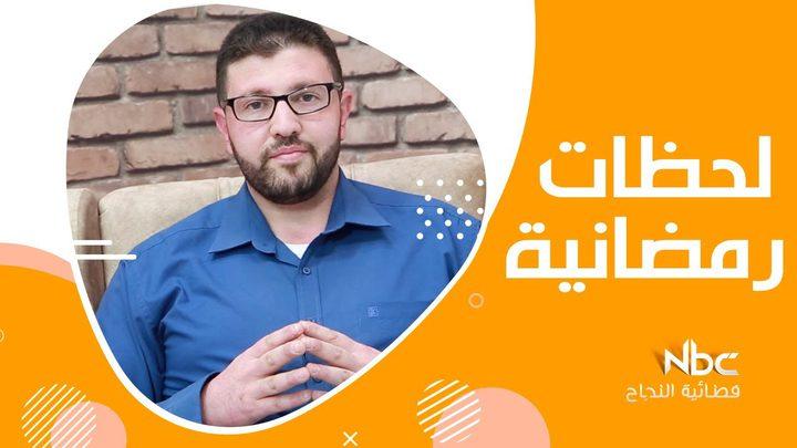 العمل الخيري في شهر رمضان المبارك