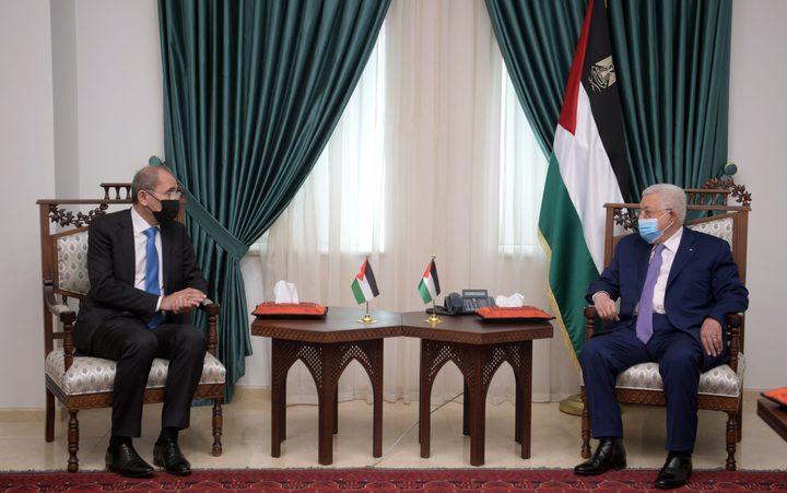 الرئيس محمود عباس يستقبل وزير الخارجية الأردني