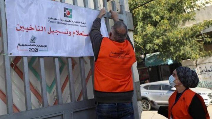 أبو ردينة: الانتخابات ستجري وفق المراسيم والمواعيد المحددة