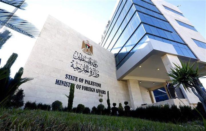 إعلان هام من وزارة الخارجية والمغتربين للمواطنين المسافرين لتونس