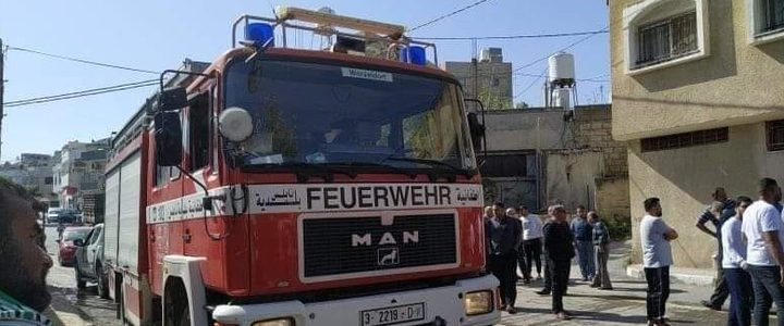 وفاة أُم وأطفالها الثلاثة بحريق داخل منزلهم في صرّة غرب نابلس