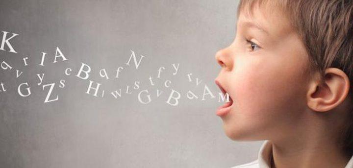 الطرق المثلى لعلاج التأتأة عند الأطفال