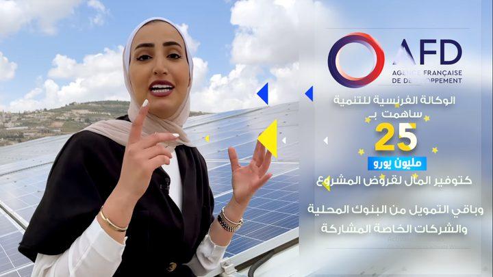جولة أوروبية 12 - دعم مشاريع الطاقة المتجددة في فلسطين