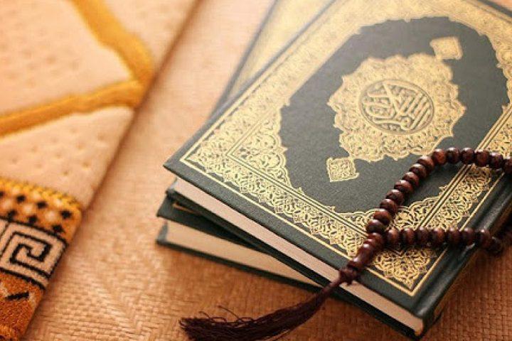 القدوة في قراءة القرآن
