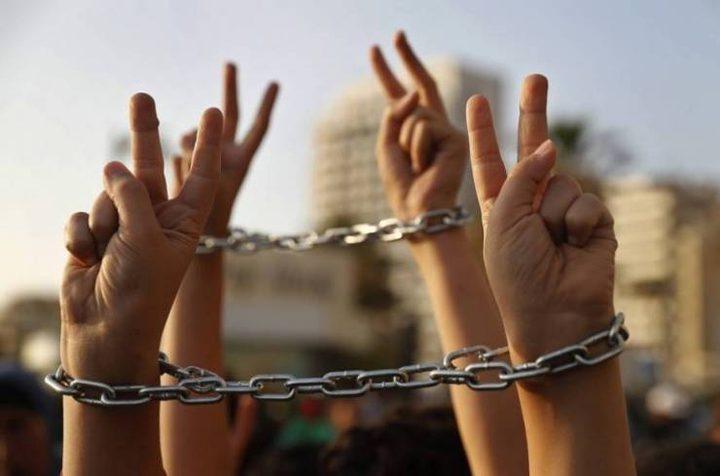 هيئة الأسرى: الإفراج عن شابين مقدسيين شرط حبسهما منزليا