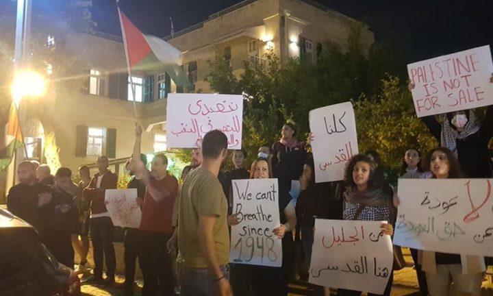 مسيرة في حيفا رفضاً لمخططات الاحتلال لتهجير المواطنين