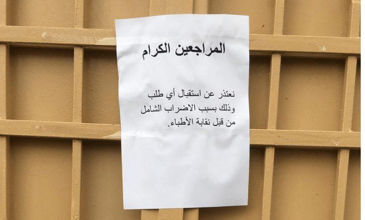 اللجنة الوزارية المكلفة بالحوار مع النقابات تصدر بيانا