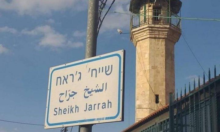 محكمة الاحتلال تنظر باستئناف قرار إخلاء 4 عائلات من حي الشيخ جراح