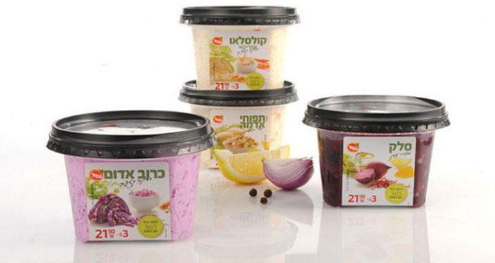 """الاقتصاد تمنع تسويق """"السَّلَطات الإسرائيلية"""" في السوق الفلسطيني"""