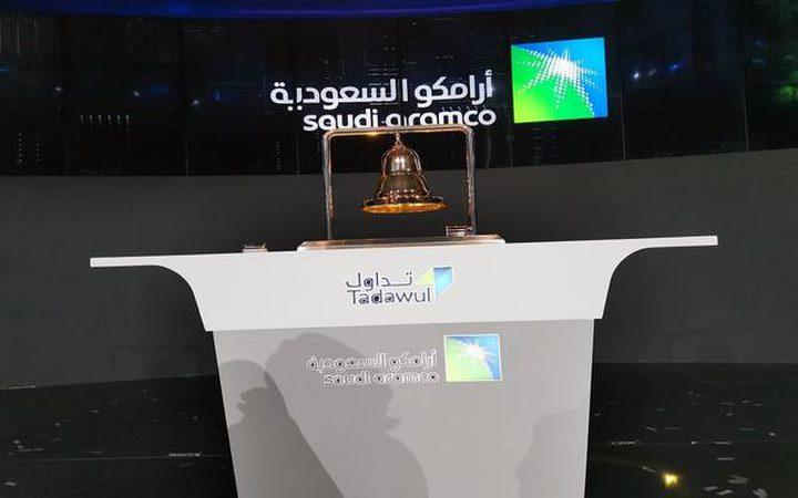 ارتفاع أرباح أرامكو السعودية بـ30% في الربع الأول من العام الجاري