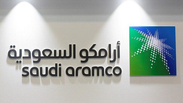 أرامكو السعودية تعلن أنها سجلت أرباحا في الربع الأول من هذا العام