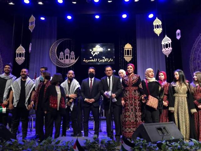 سفارة فلسطين تحيي ليلةرمضانية في دار الأوبرا المصرية
