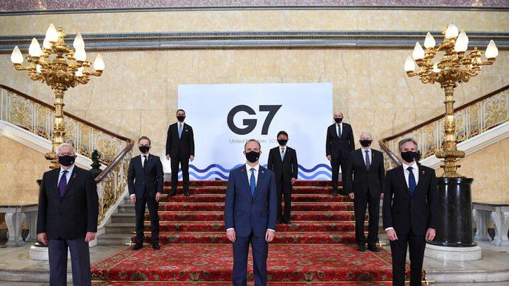 """دول """"G7"""" تؤكد دعمها لإحياء الاتفاق النووي مع إيران"""