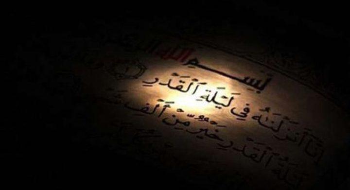 ليلة الجمعة 25 رمضان..الليلة الوترية الثالثة