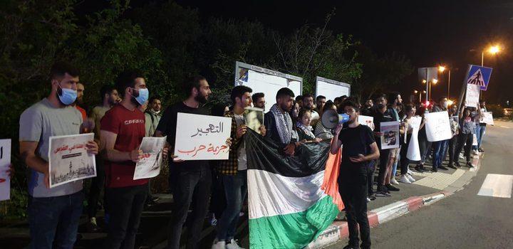 تظاهرة طلابية في حيفا رفضاً لتهجير حي الشيخ جراح