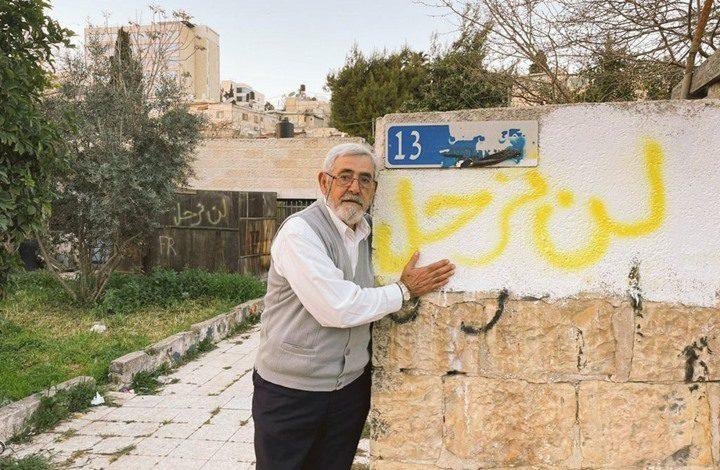 فتح توجه تحية إجلال وإكبار لأهل القدس الصامدين في وجه الاحتلال