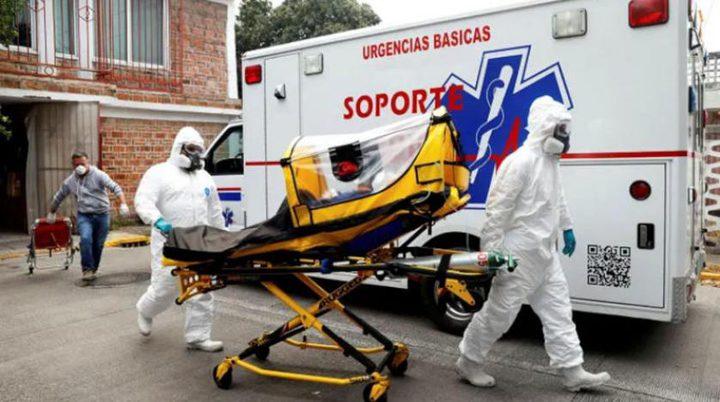 166 وفاة و2846 إصابة جديدة بفيروس كورونا في المكسيك
