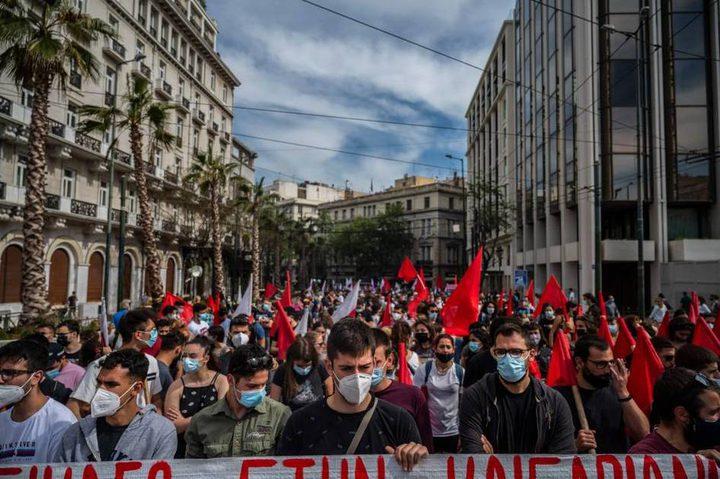 تظاهرات في اليونان ضد مقترح للحكومة لإصلاح قانون العمل