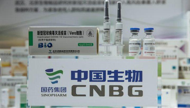 الصحة العالمية توافق على التطعيم الطارئ للقاح سينوفارم الصيني
