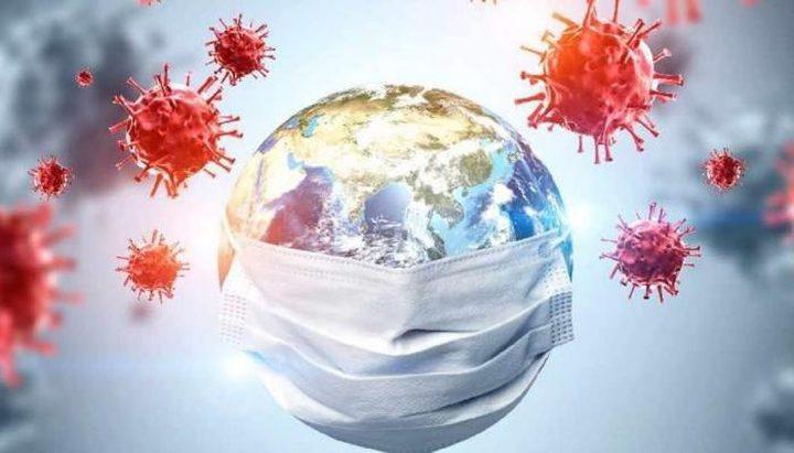 أحدث الإحصائيات العالمية المعلنة حول انتشار جائحة كورونا
