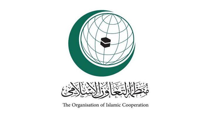 التعاون الإسلامي: وحشية الاحتلال في القدس جريمة حرب