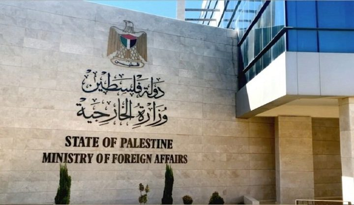 الخارجية: جلسة مغلقة لمجلس الأمن الدولي لمناقشة الأوضاع في القدس