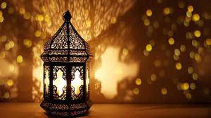 دعاء اليوم الثامن والعشرين من شهر رمضان المبارك