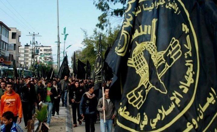 قيادي في الجهاد: الاحتلال يتحمل مسؤولية تعثر جهود وساطات التهدئة