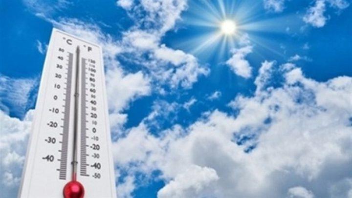 الطقس: أجواء معتدلة وإنخفاض آخر على درجات الحرارة