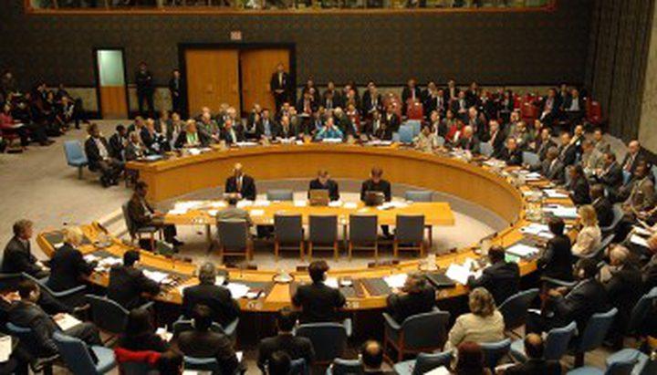 تأجيل اجتماع مجلس الأمن بشأن تطورات الصراع الفلسطيني الإسرائيلي