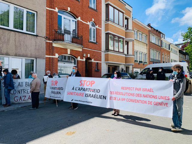 وقفة احتجاجية امام السفارة الاسرائيلية في بروكسل تنديداً بالعدوان