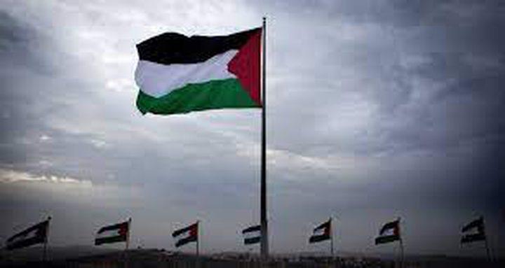 بلدية تورنيه البلجيكية تضع علم فلسطين على مقرها