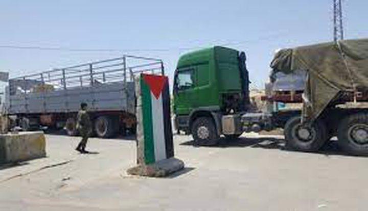 الكيلة تعلن عن إرسال شحنة من المعونات الطبية إلى قطاع غزة