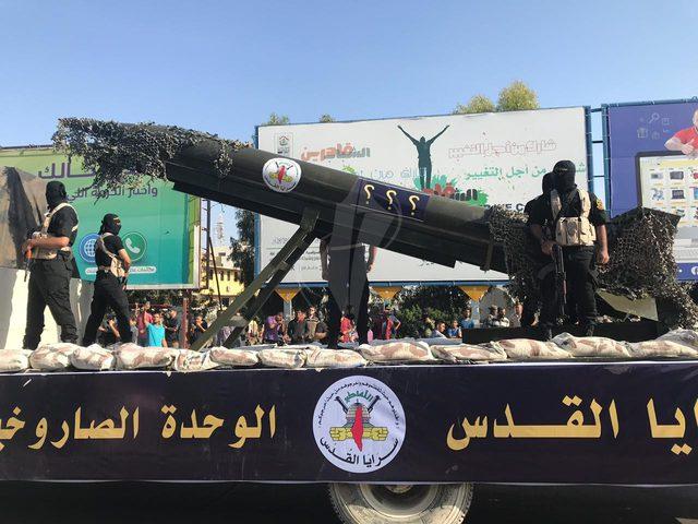 سرايا القدس تكشف عن صاروخ جديد يدخل الخدمة لأول مرة