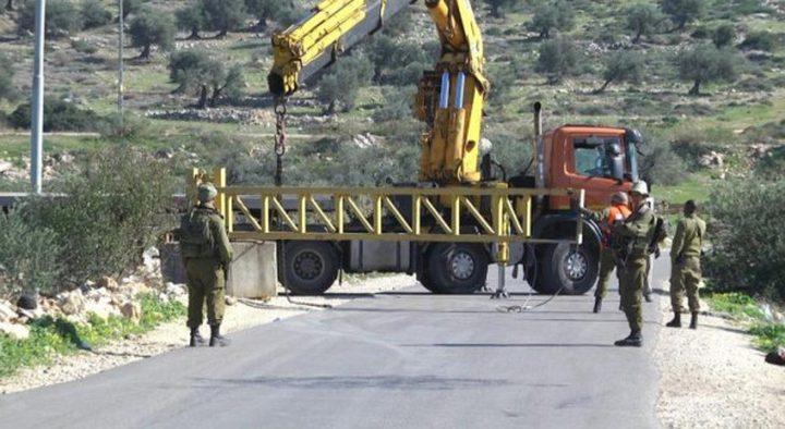 الاحتلال يغلق أحد مداخل قرية خربثا بني حارث غرب رام الله