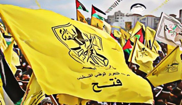 فتح تؤكد حق الشعب الفلسطيني في تقرير مصيره على أرضه