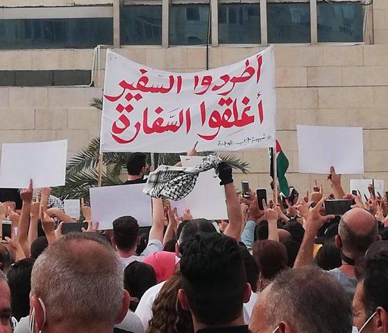 مظاهرات منددة بالعدوان على غزة والقدس أمام سفارة الاحتلال في عمان
