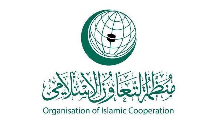 التعاون الإسلامي: الوقت قد حان لاتخاذ تدابير جادة لمحاسبة إسرائيل