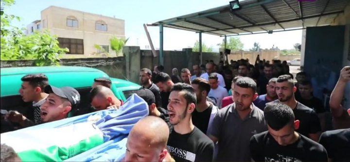 تشييع جثمان الشهيد ياسين حمد في طولكرم