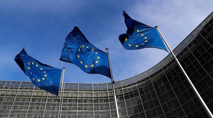 الاتحاد الأوروبي يعقد جلسة إستثنائية لوقف العدوان على قطاع غزة