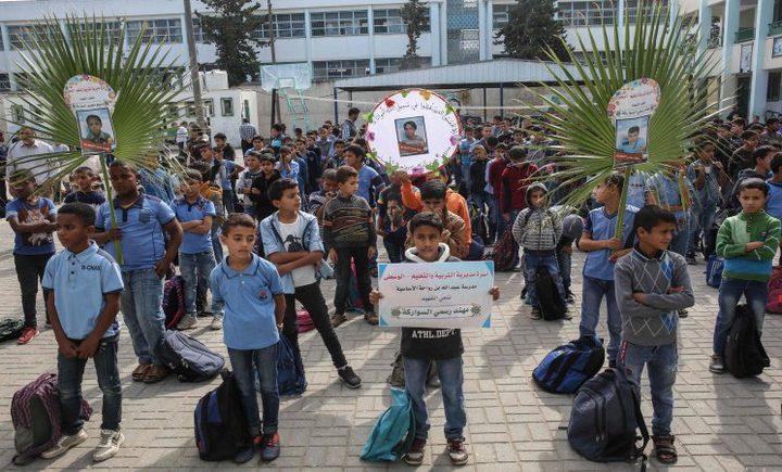 التربية تنعى 20 شهيدا من طلبتها في مدارس قطاع غزة