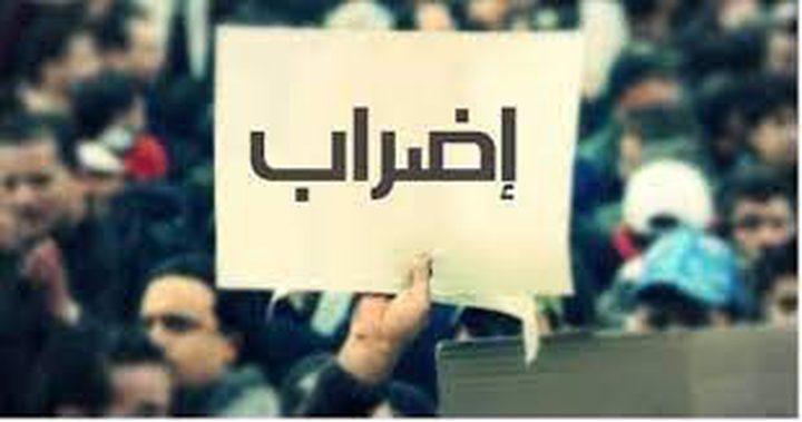 سعد يدعو العمال لإنجاح الإضراب العام في فلسطين غدا الثلاثاء